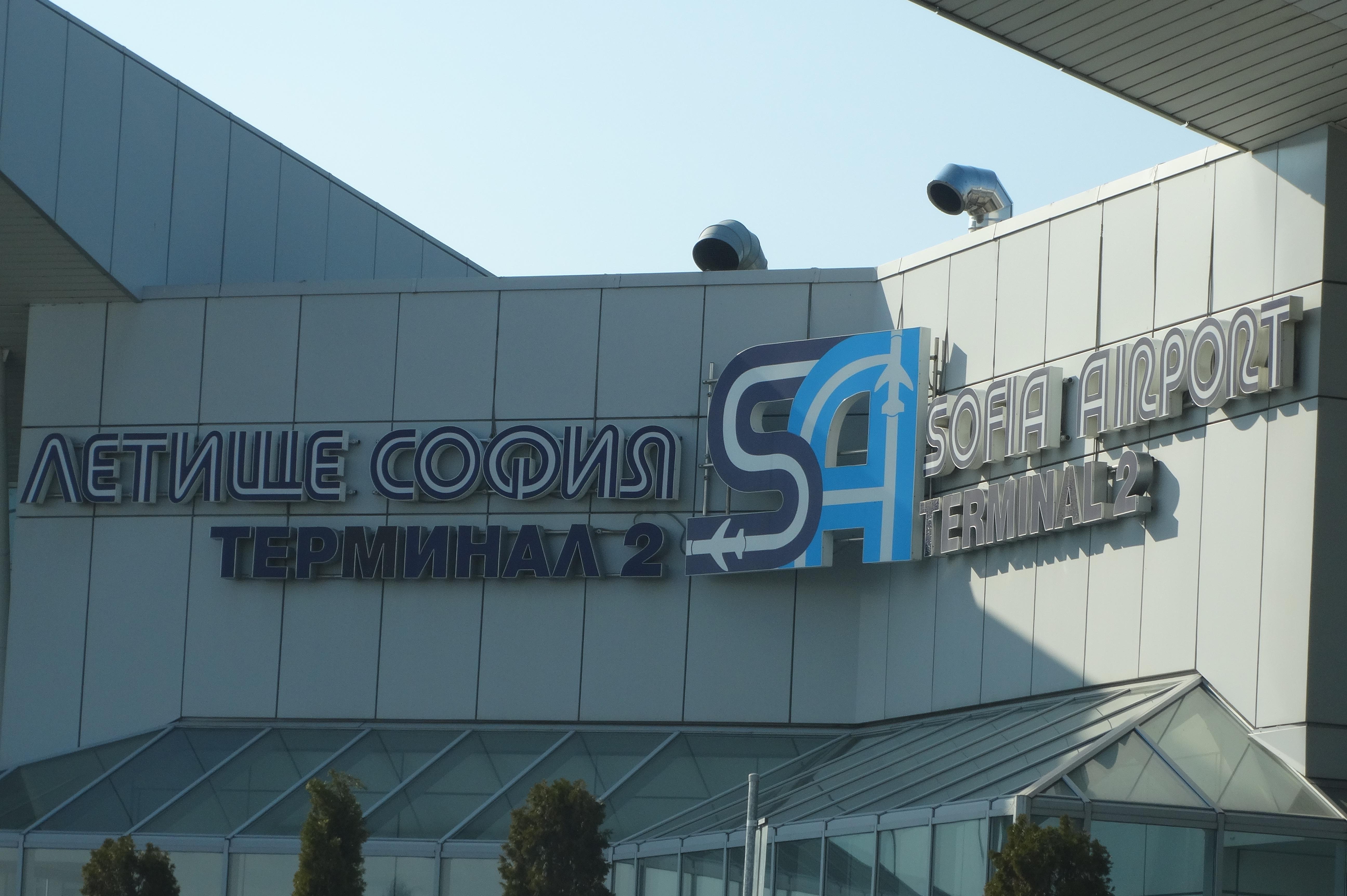Самолет се приземи успешно при аварийно ка;ене на летище София