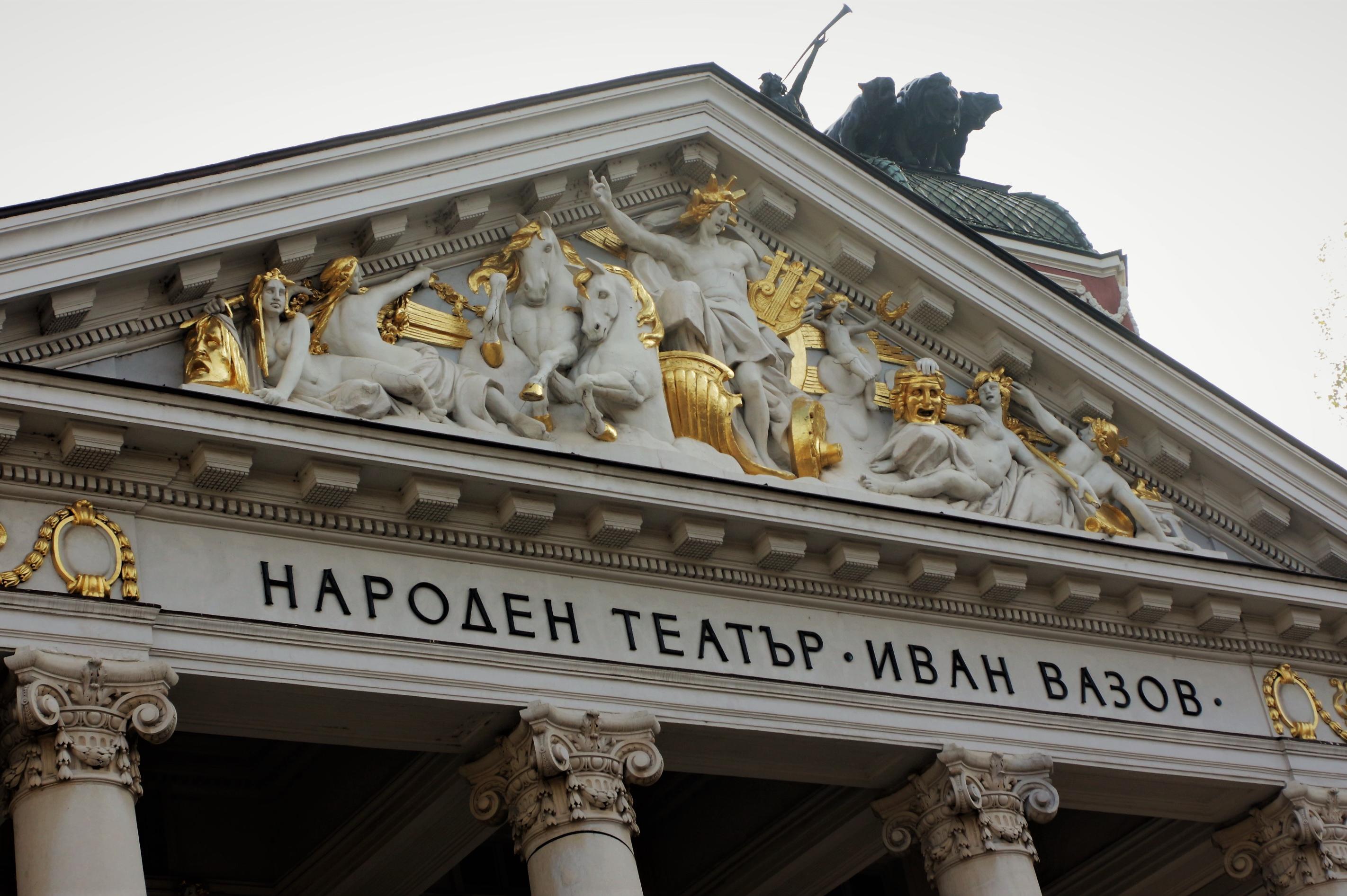 """В Народния театър раздават наградите """"Икар""""- посмъртен приз за Таня Лолова"""