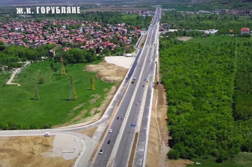 За полагането на асфалт се затваря пътен възел Горубляне на Околовръстното