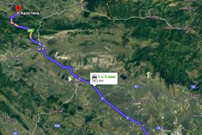 Възстановено е движението при км 10 на път I-8 София – Калотина
