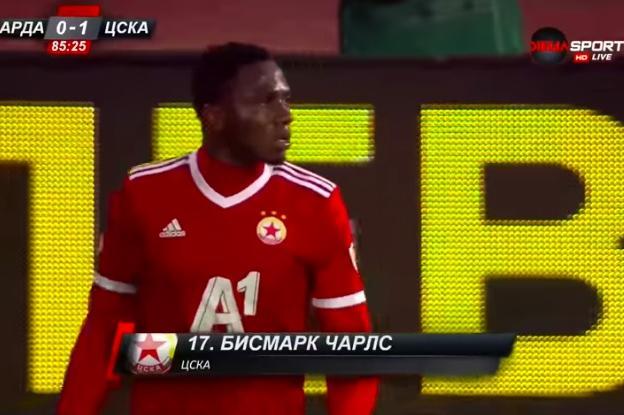 Без задържани след триумфа на ЦСКА с Купата на България в София