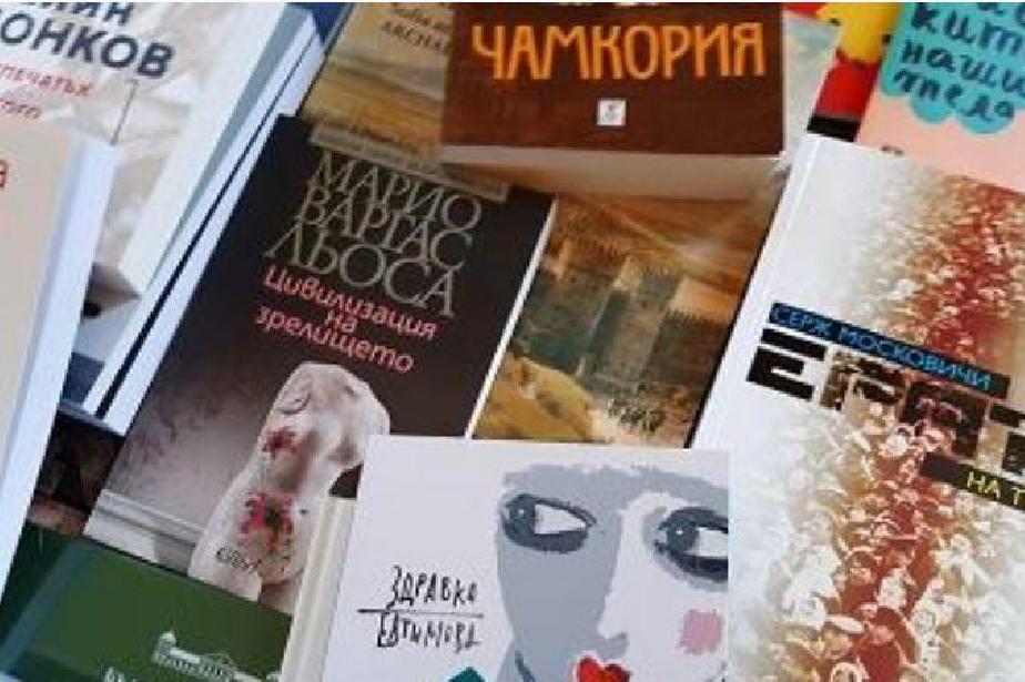 Пред НДК: Организират Пролетен панаир на книгата 2021