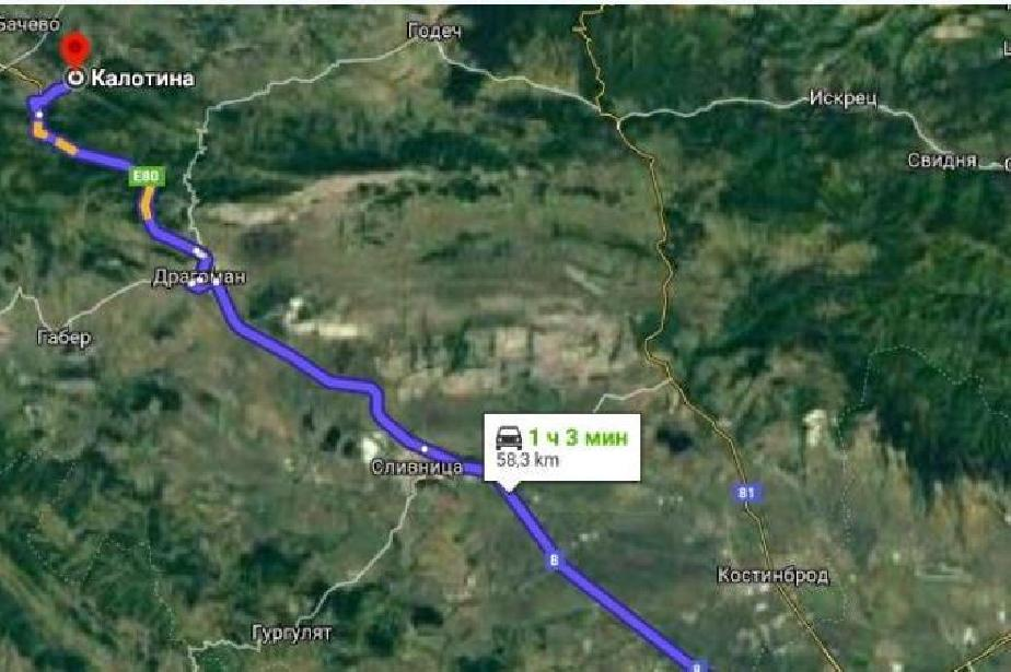 Движението при  9 км по път I-8 София – Калотина е възстановено