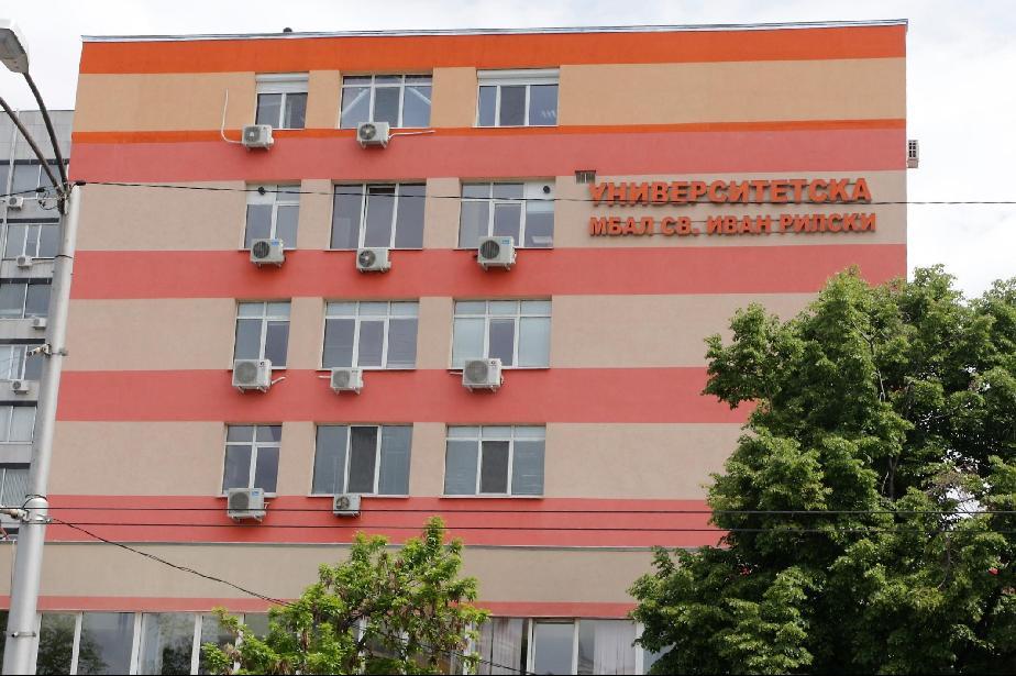 """В """"Св. Иван Рилски"""" удължават зеления коридор за ваксинация с иРНК ваксини"""