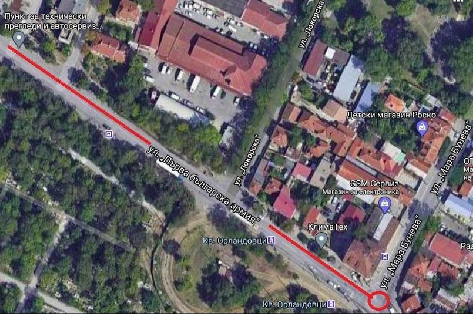 """В началото на юни стартира ремонтът на """"Първа българска армия"""""""