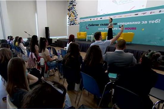 Семинар мотивира младите хора в София