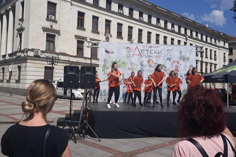 Стотици деца посетиха Детския панаир в София (СНИМКИ)