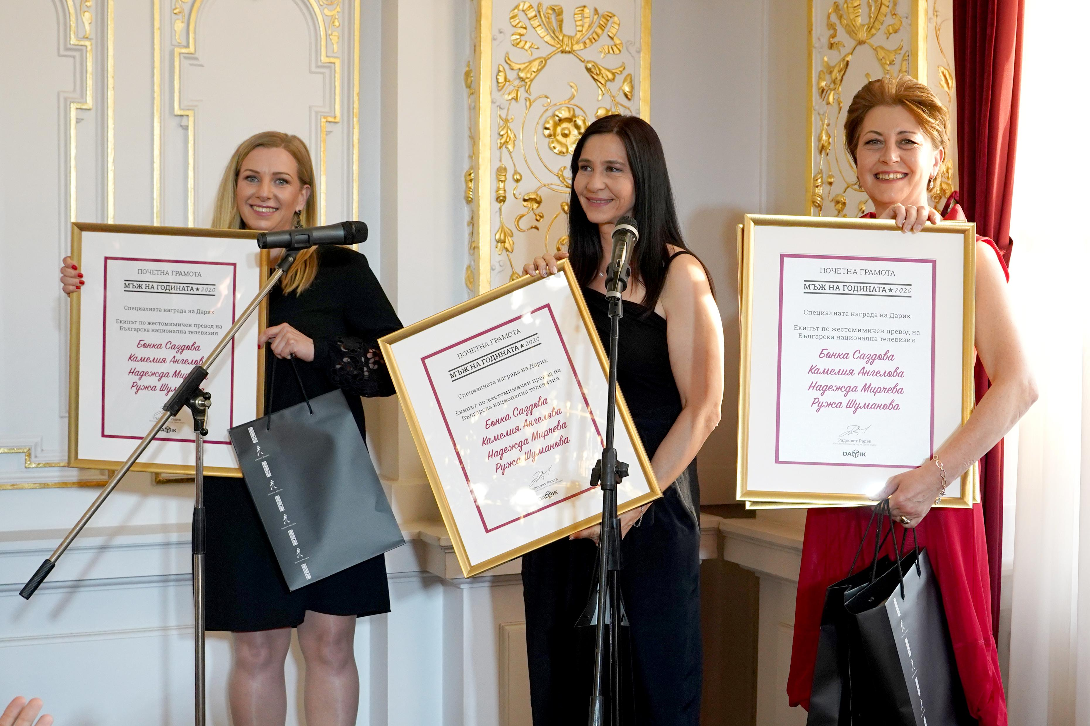 БНТ спечели приз за жестов превод