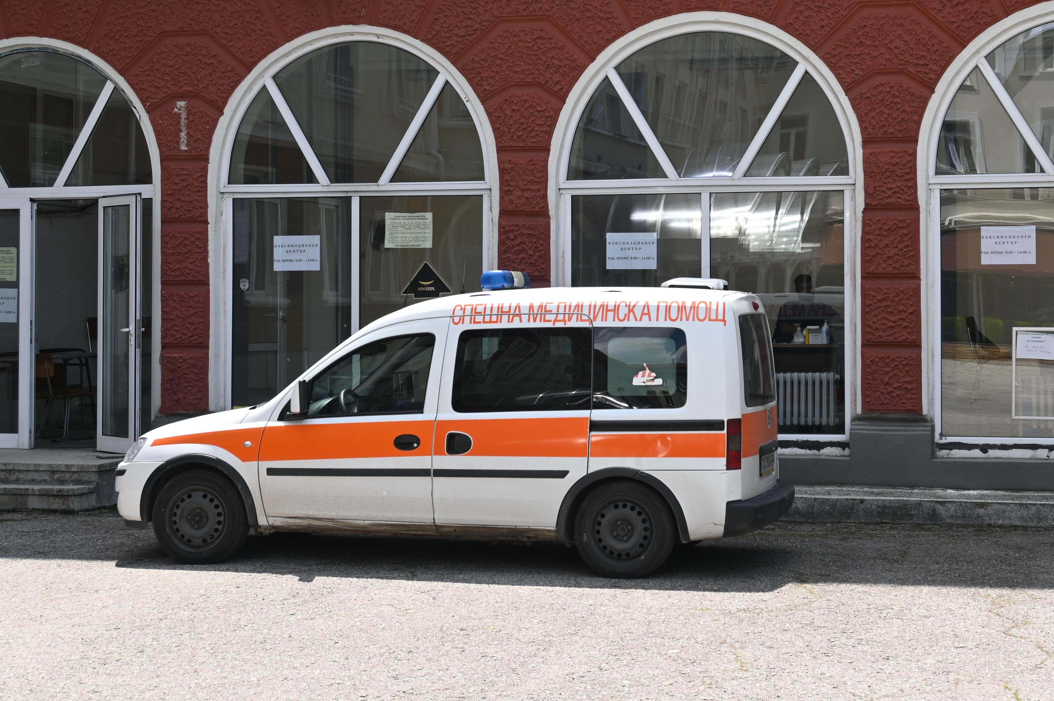 Откриха Център за ваксинация срещу COVID-19 в София