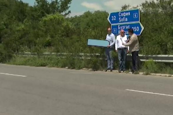 В София област: Доброволци регулират и обезопасяват кръстовище