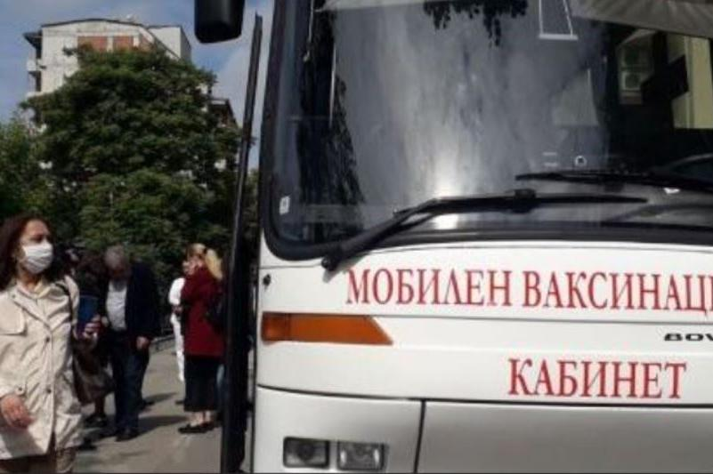 Променят движението заради мобилния ваксинационен кабинет в София