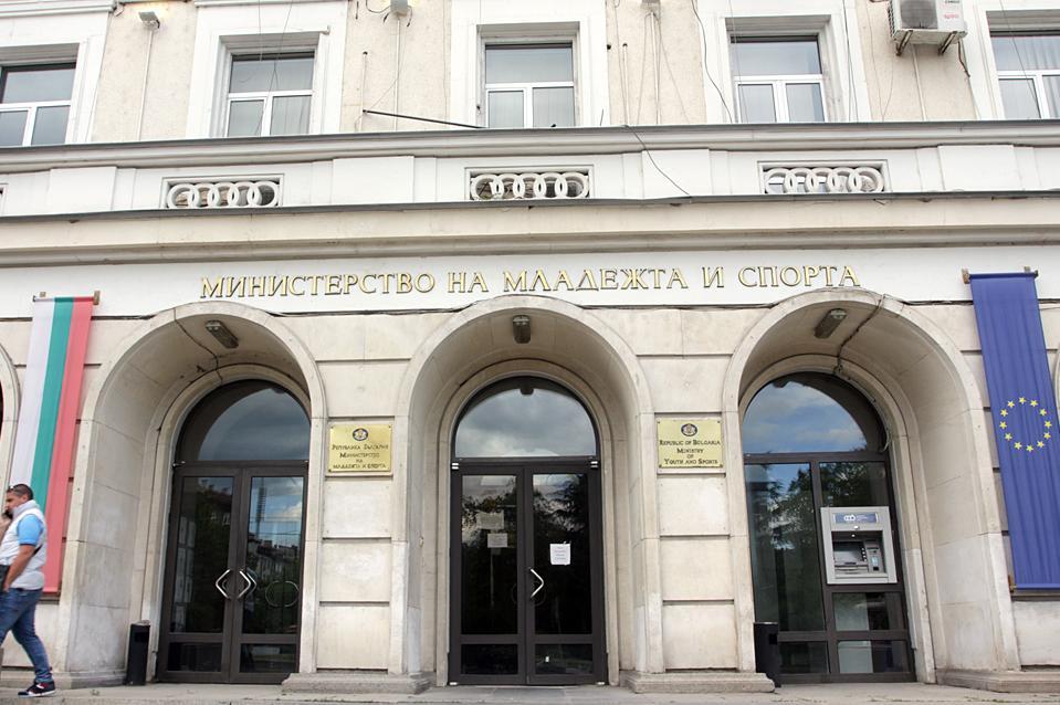 СДВР изпрати многобройни сили срещу нахлулите ММА-бойци в спортното министе