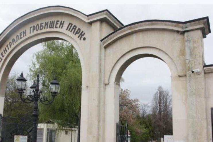 За Черешова Задушница: В София пускат допълнителен транспорт