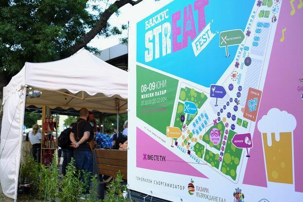 Организират фестивал на уличната храна на Женския пазар (СНИМКИ)