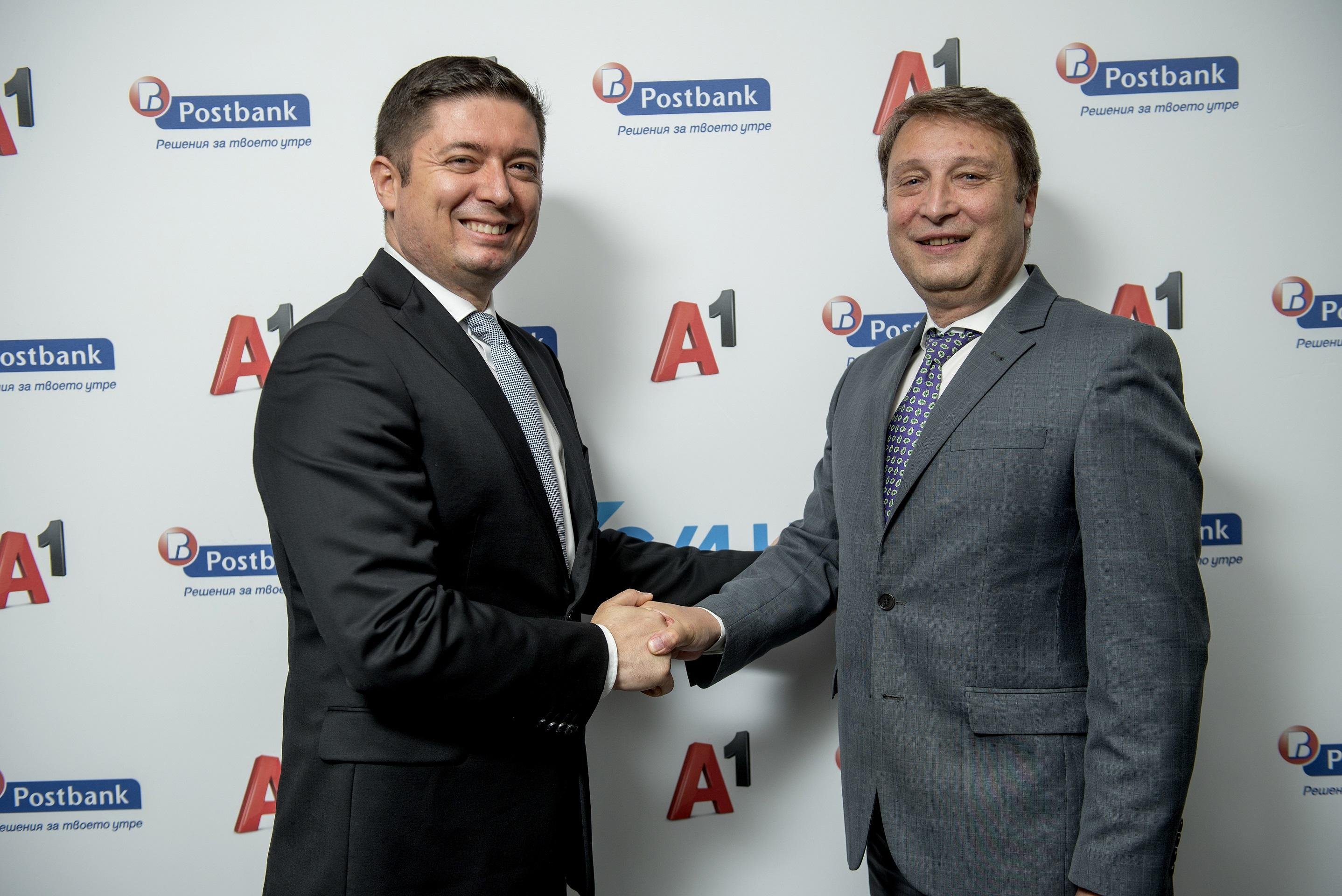 Младен Марковски, А1 и Димитър Шумаров, Пощенска банка