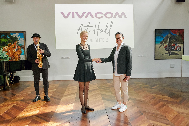 Vivacom Art Hall