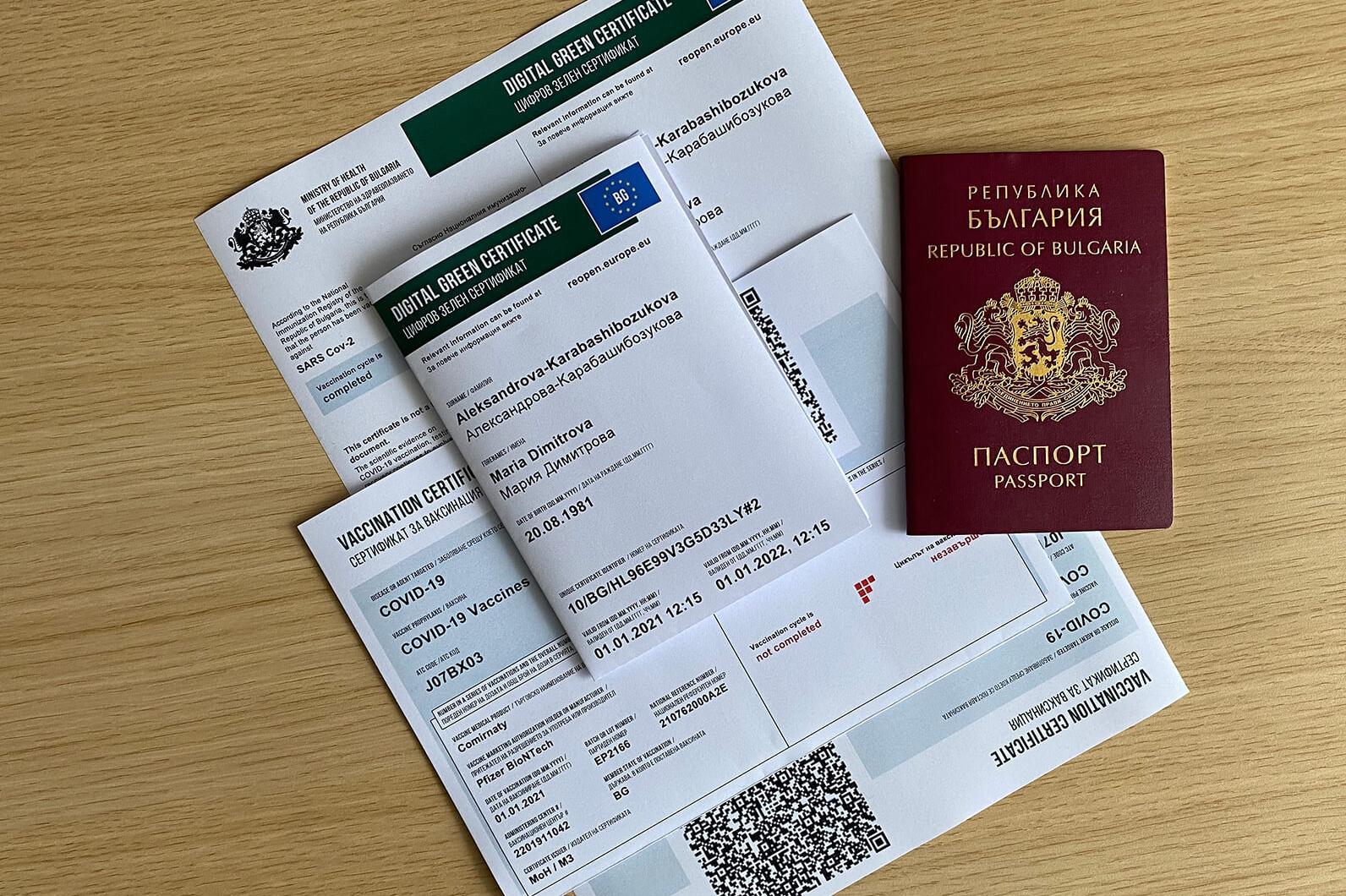 За София и страната: Над 30 000 сертификата за ваксини преиздадени за 4 час