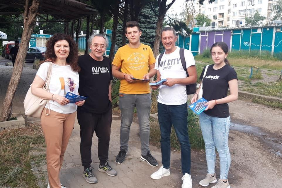 Мария Илиева, ГЕРБ-СДС: Доказахме през годините, че с воля и диалог могат д