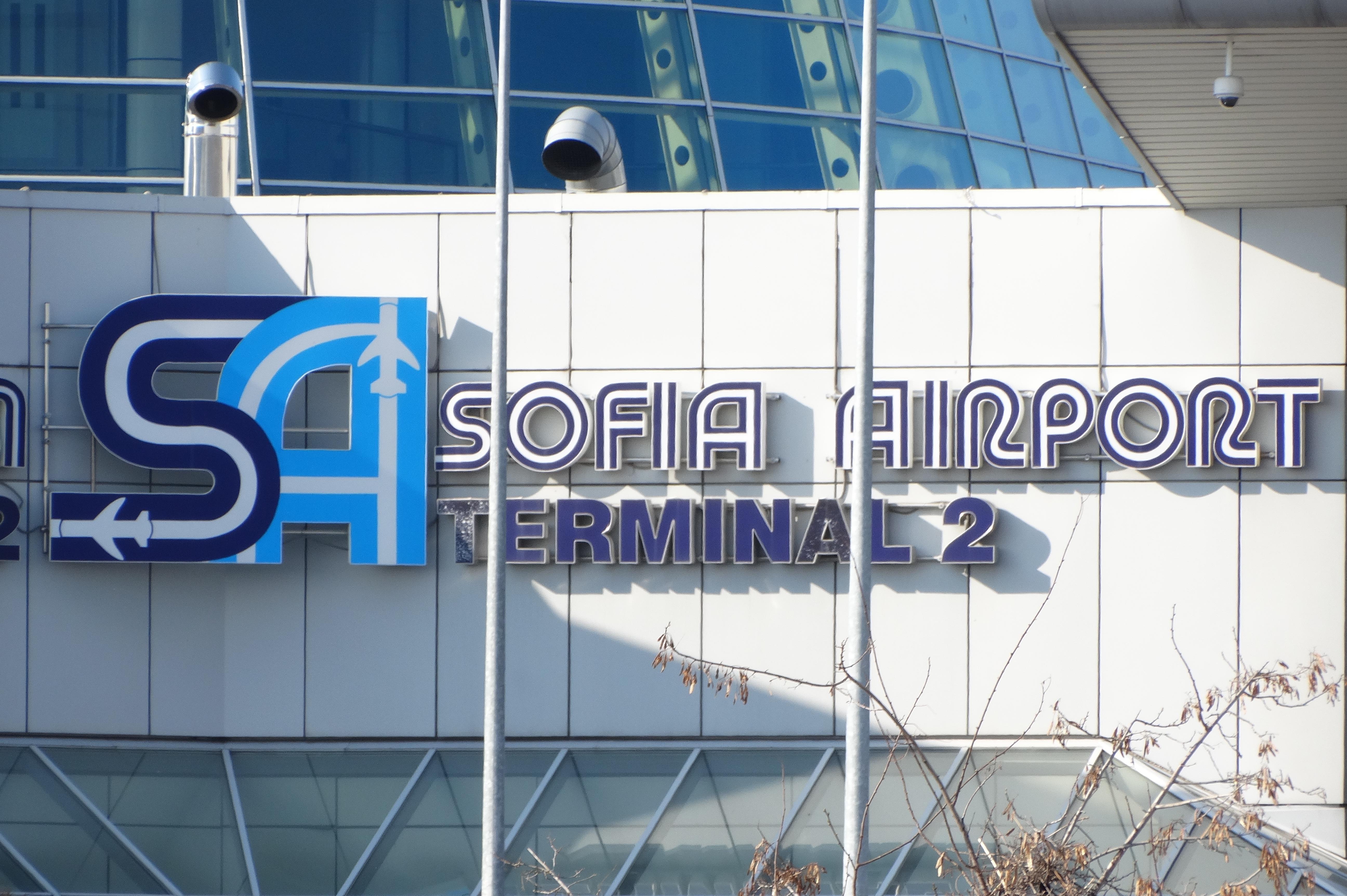 Времето и предстоящите събития на 18 юни 2021 г. в София
