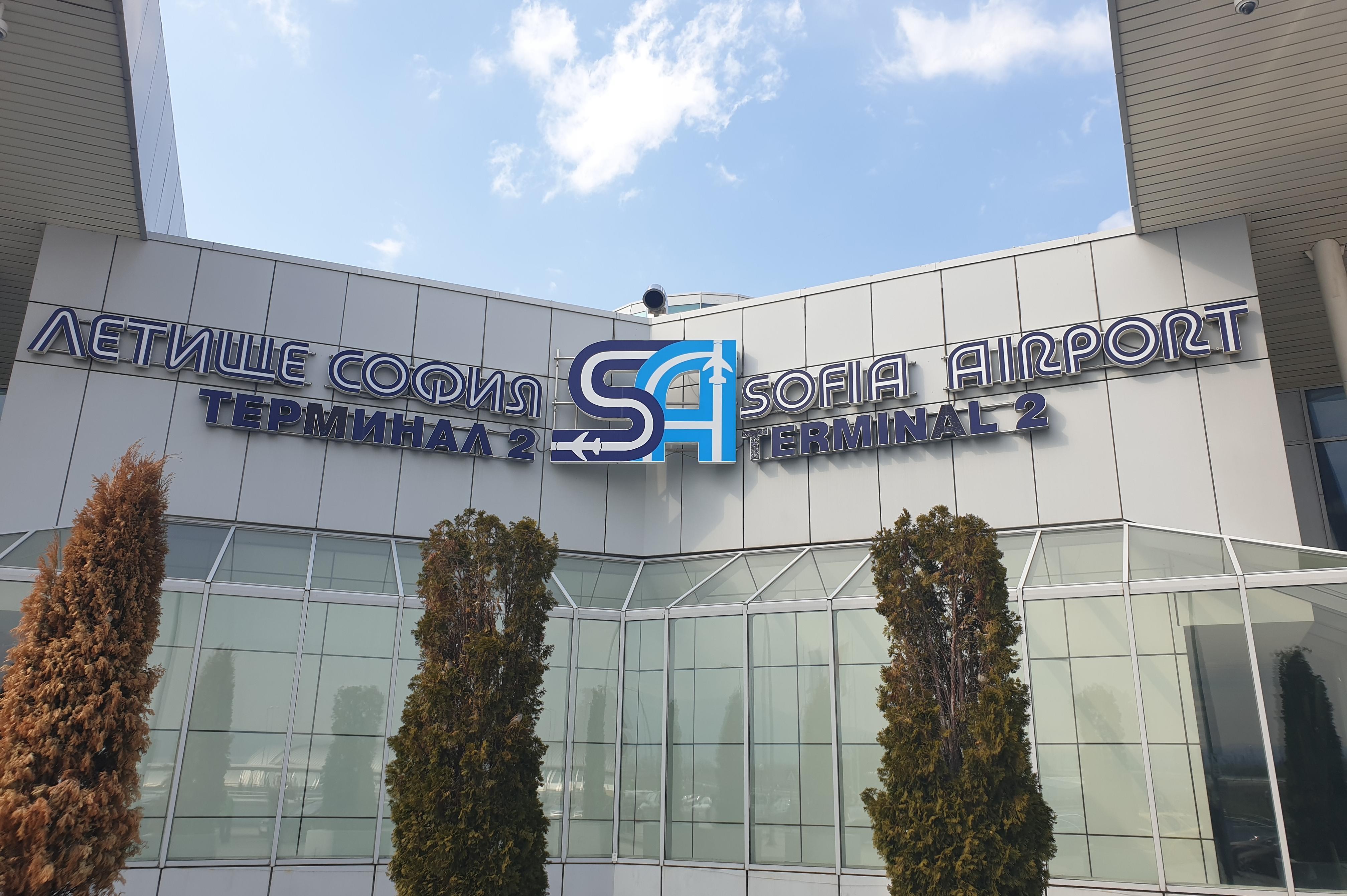 """От 16 юни: Ваксини срещу COVID-19 ще се правят и на летище """"София"""""""