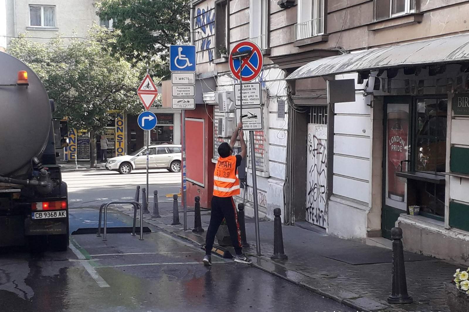 Мият улици и пътни знаци в 7 района на София