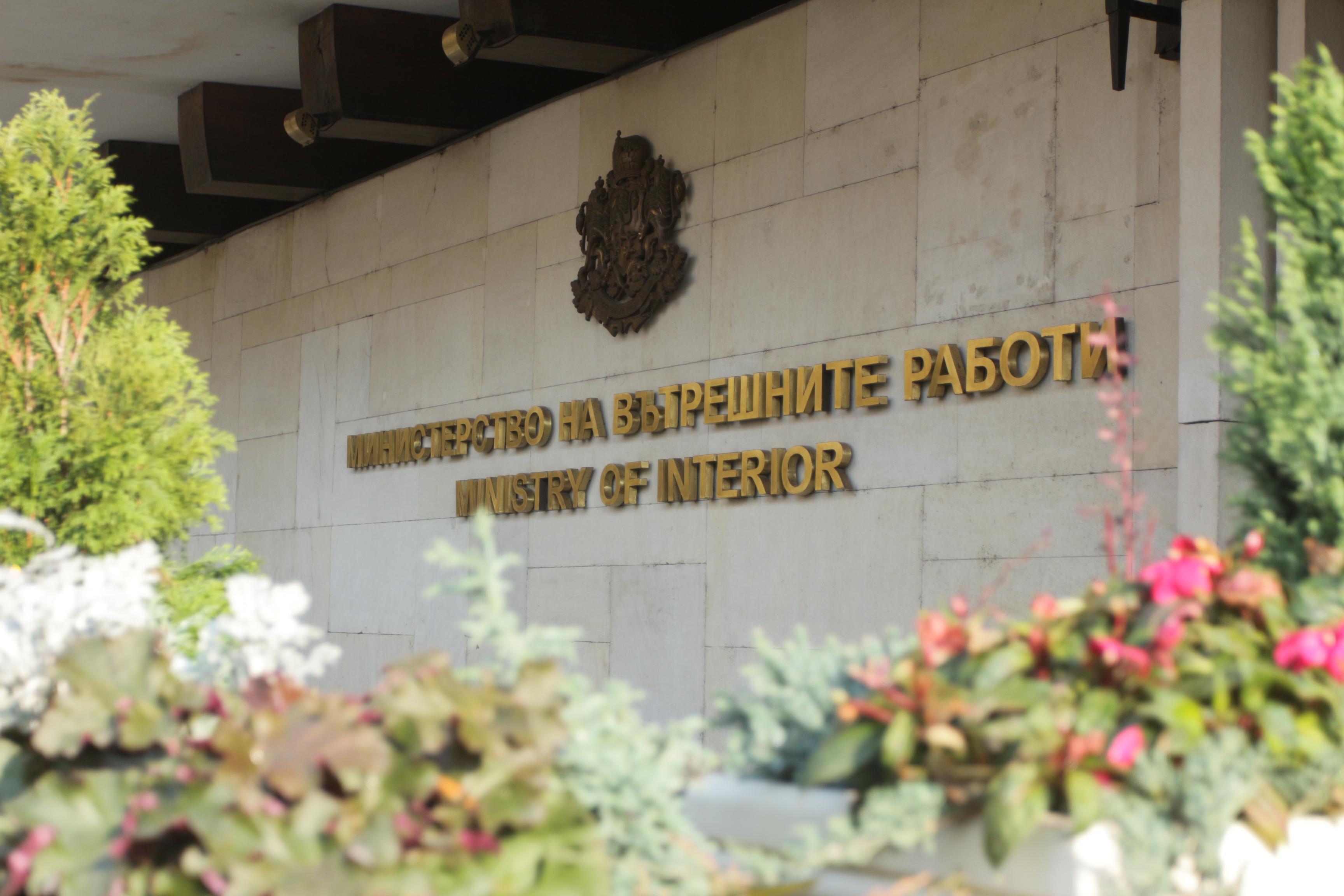 """Прокуратурата с акция в Главна дирекция """"Национална полиция"""", обвинен дирек"""