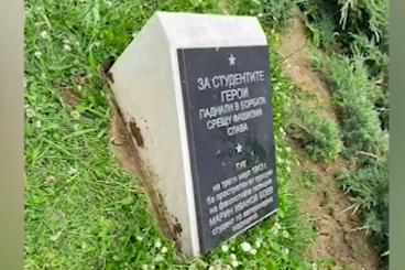 """Напрежение между кмета на """"Средец"""" и БСП-София за премахнат монумент на сту"""