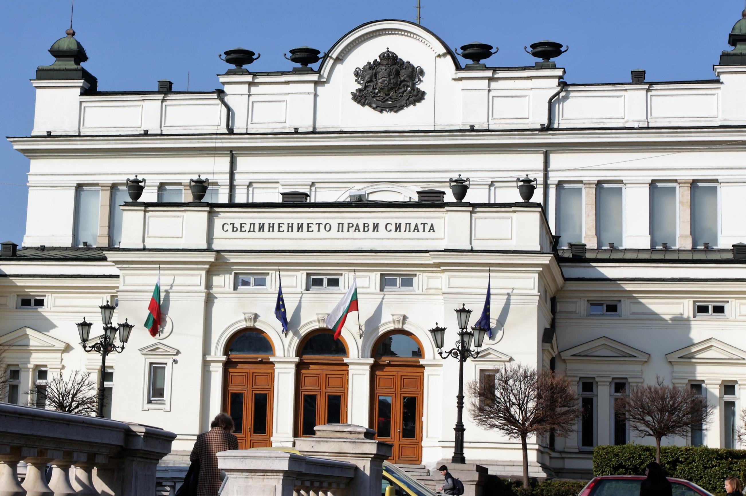 """Официално: Махат паркинга за депутати при площад """"Александър Невски"""""""