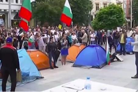 Протест затвори движението около Съдебната палата в София
