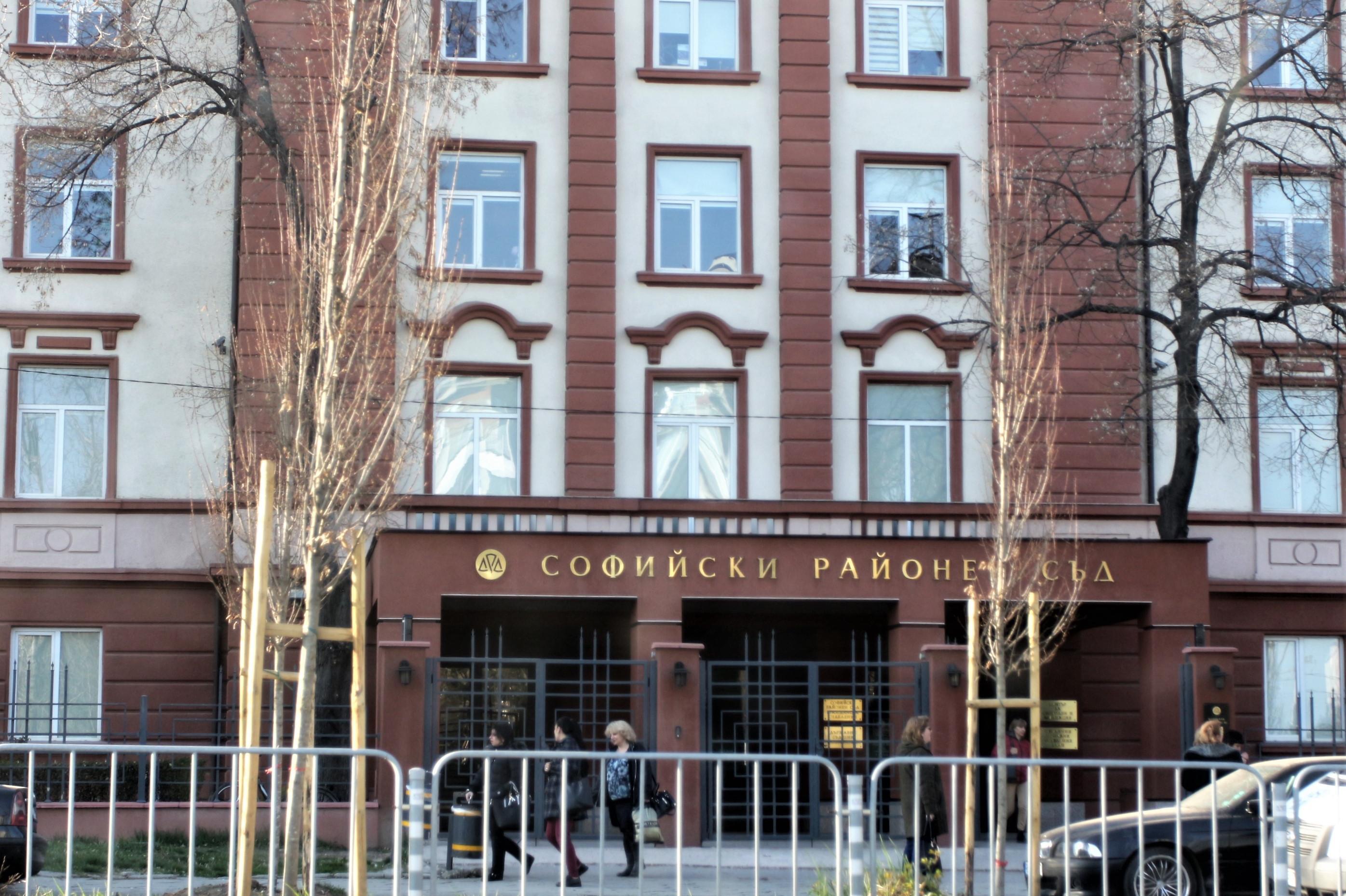 И пак сигнал за бомба: Този път в Софийски районен съд