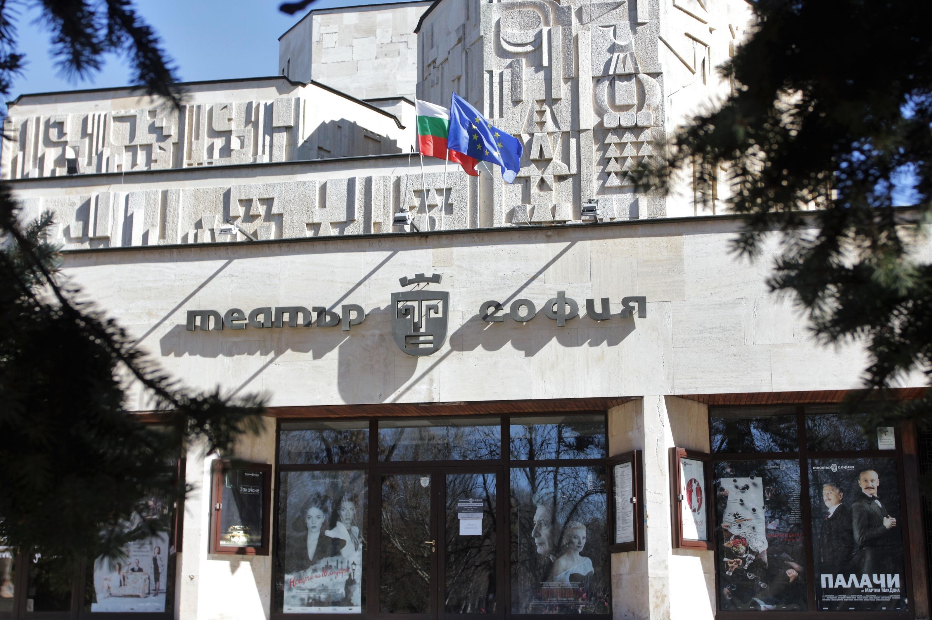 """Общинските Театър """"София"""" и културния институт """"Средец"""" ще бъдат обновени"""