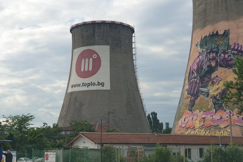 Предложение: Топлофикация София иска увеличение на цената с 13%