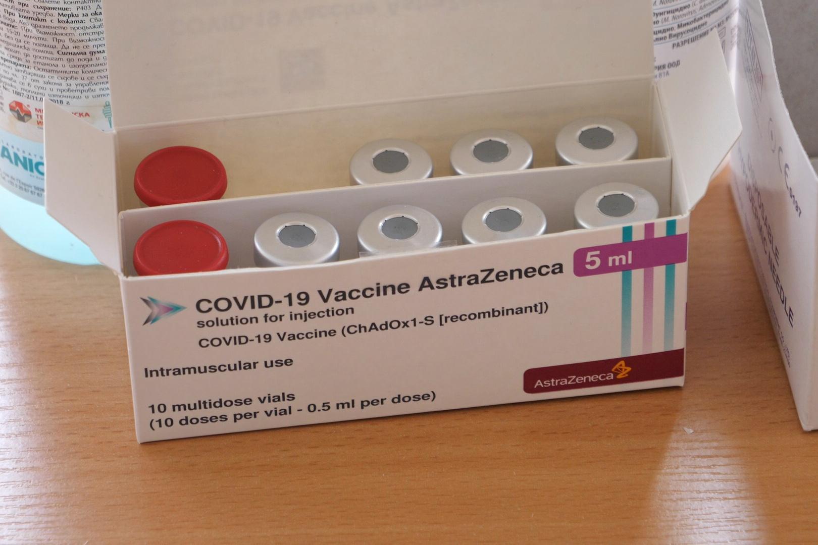 Само 20 заразени с COVID-19 в София, имунизираните 445 990