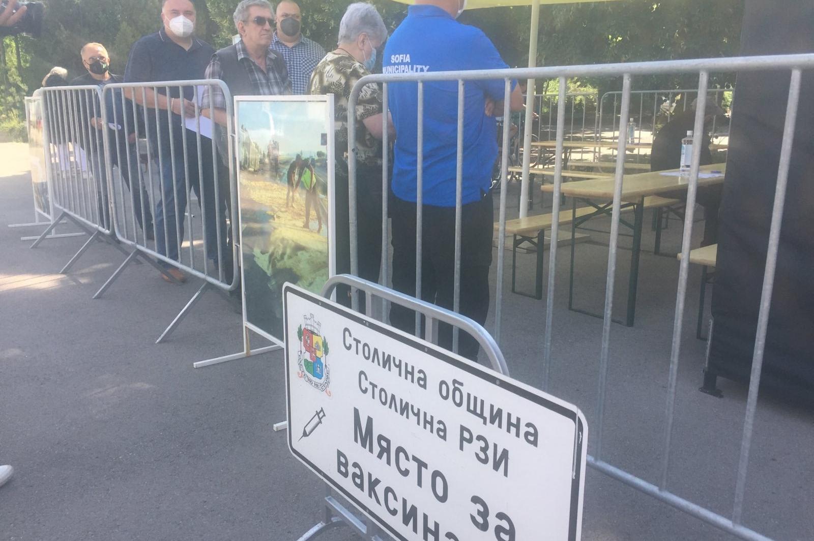 За съботата: Общо 456 се ваксинираха в мобилните пунктове в парковете на Со