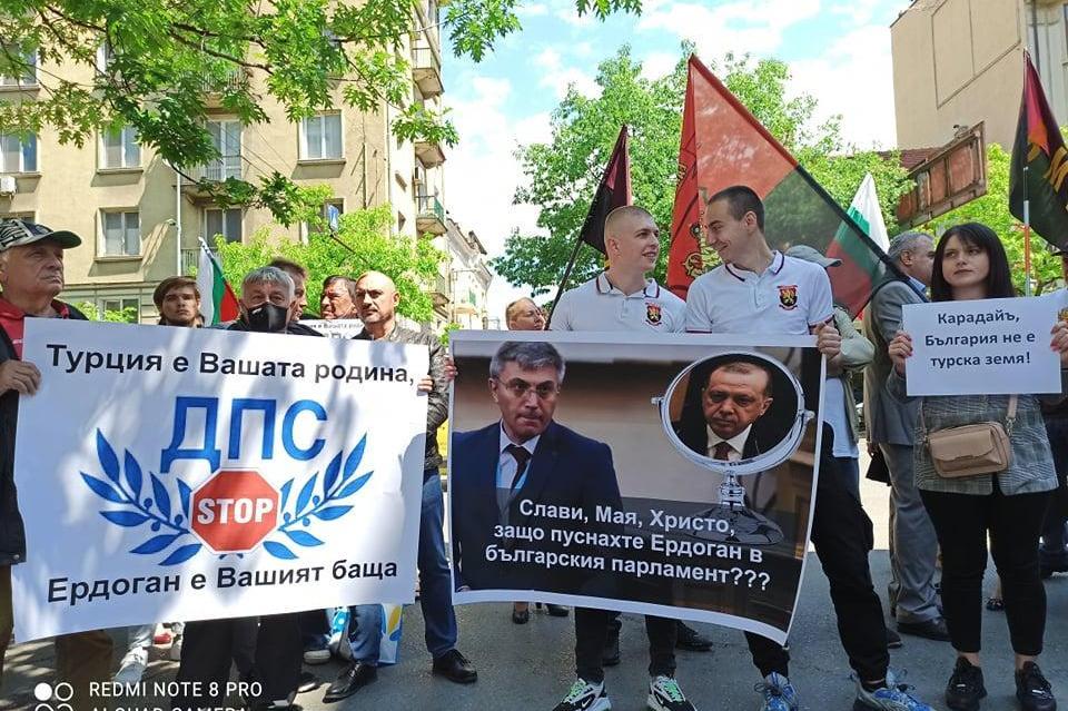 БЪЛГАРСКИТЕ ПАТРИОТИ: ЦИК предаде следващото управление на България в ръцет