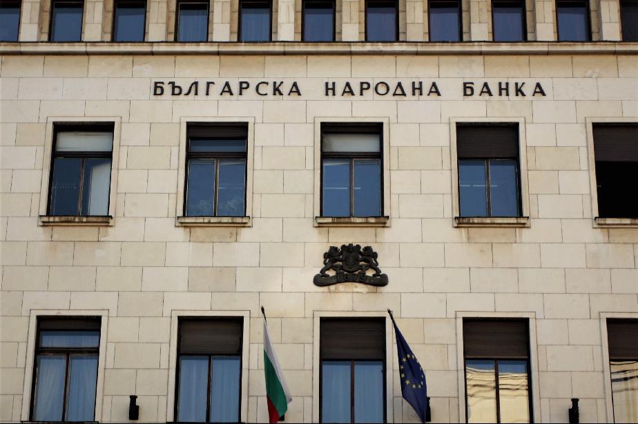 Парите на Столична община ще се пазят на сметка в БНБ