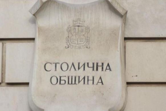 Столична община е купила или отчуждила над 690 000 кв. м. за публични инвес