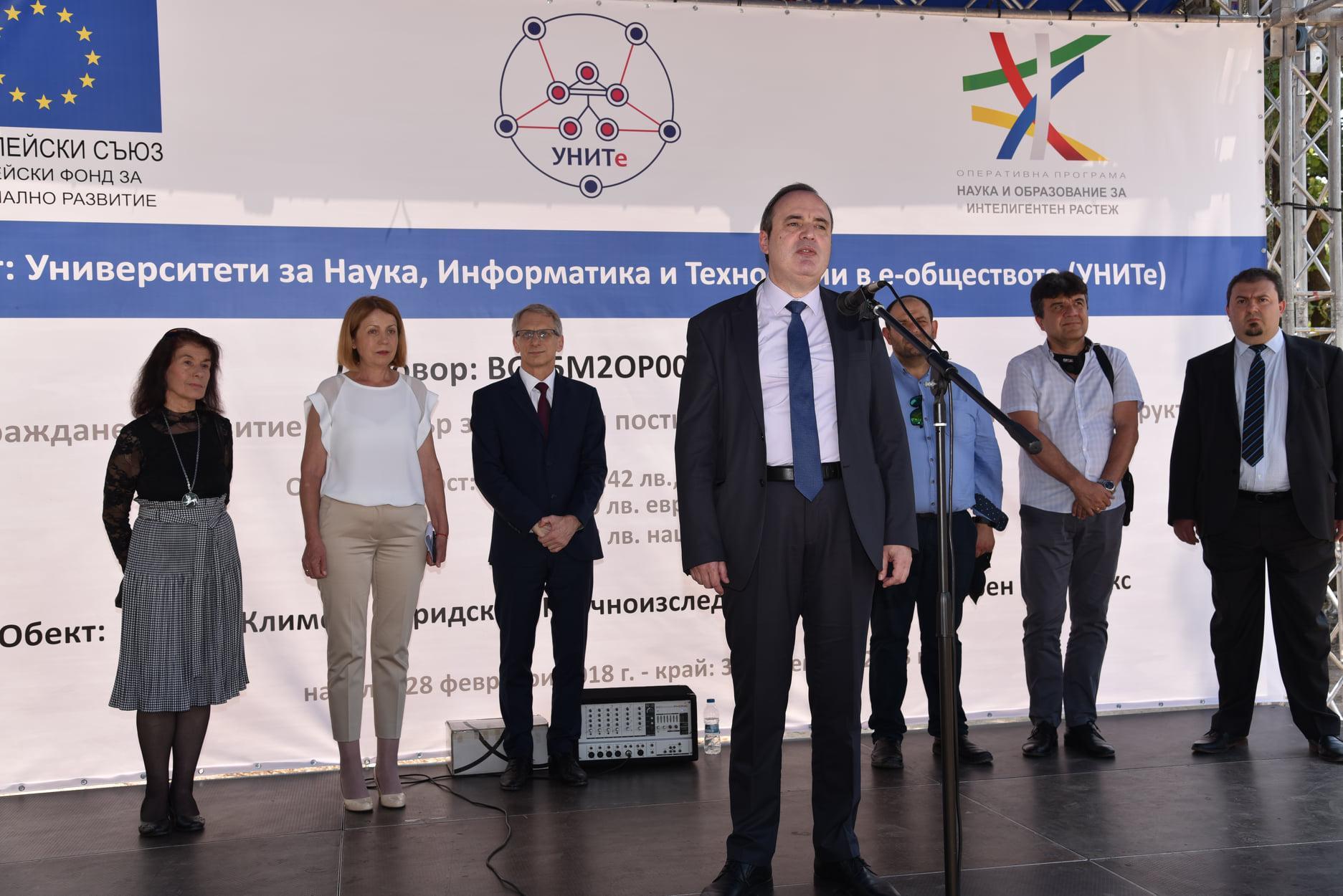 Стартира изграждането на Центъра за върхови постижения на Софийския универс