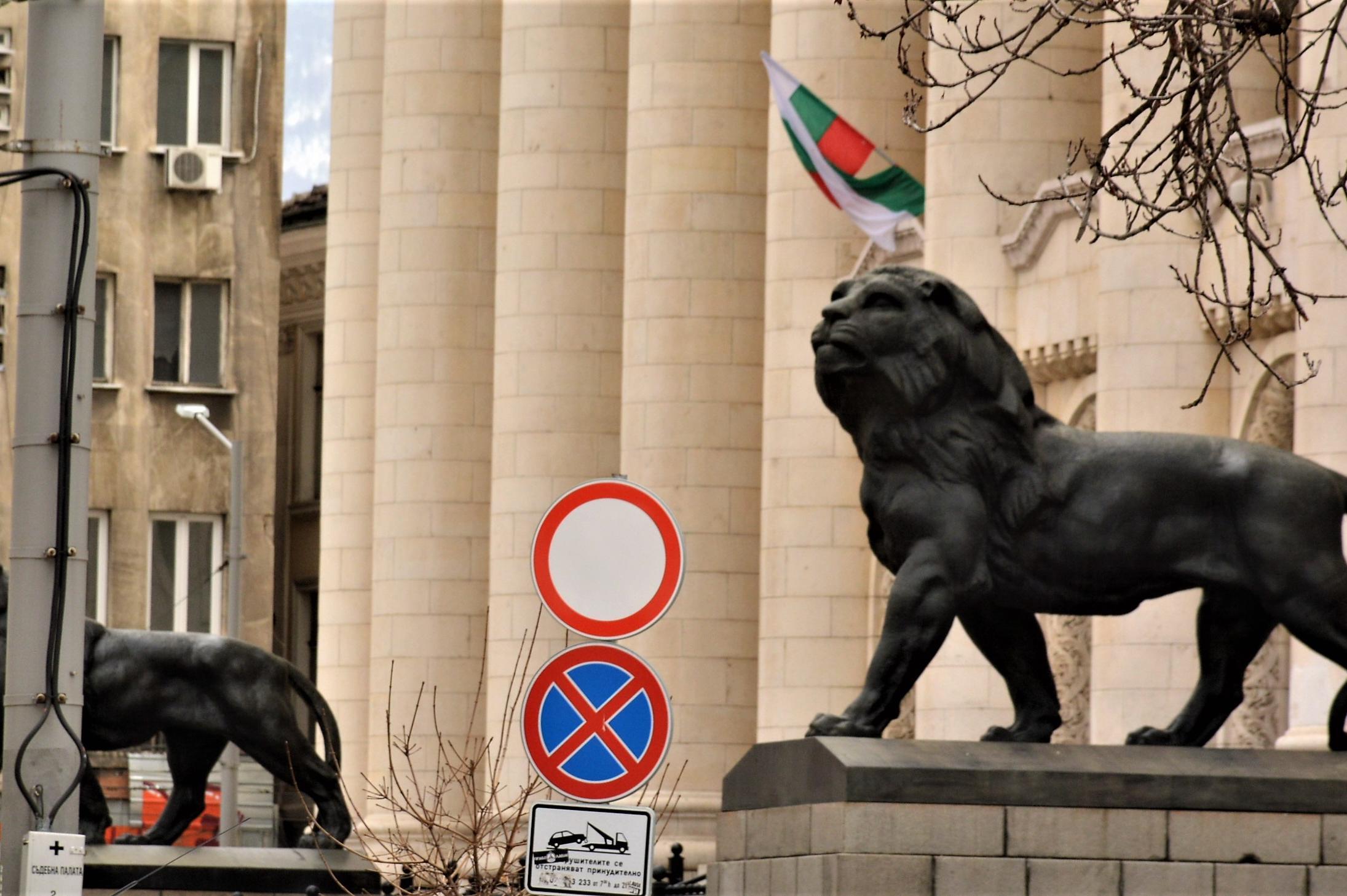 Затвориха Съдебната палата заради заплаха за бомба
