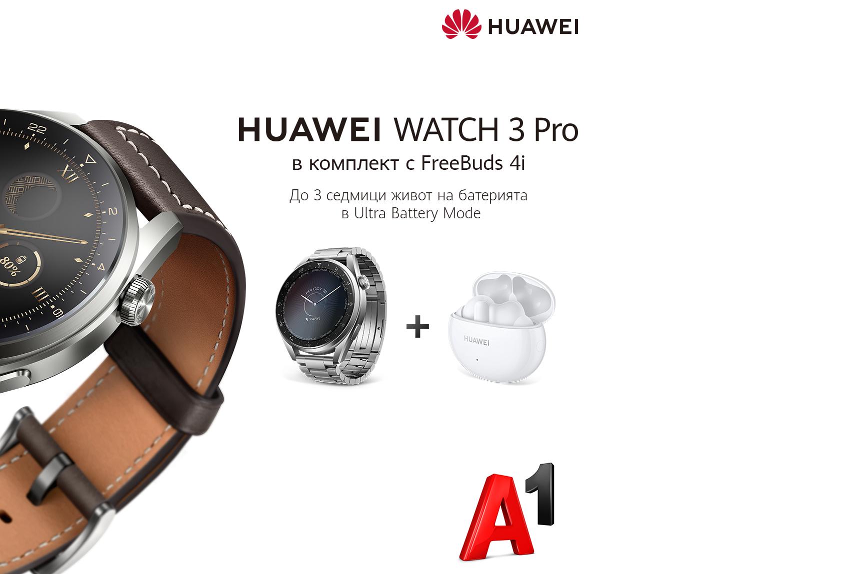 A1 Huawei Smart Watch
