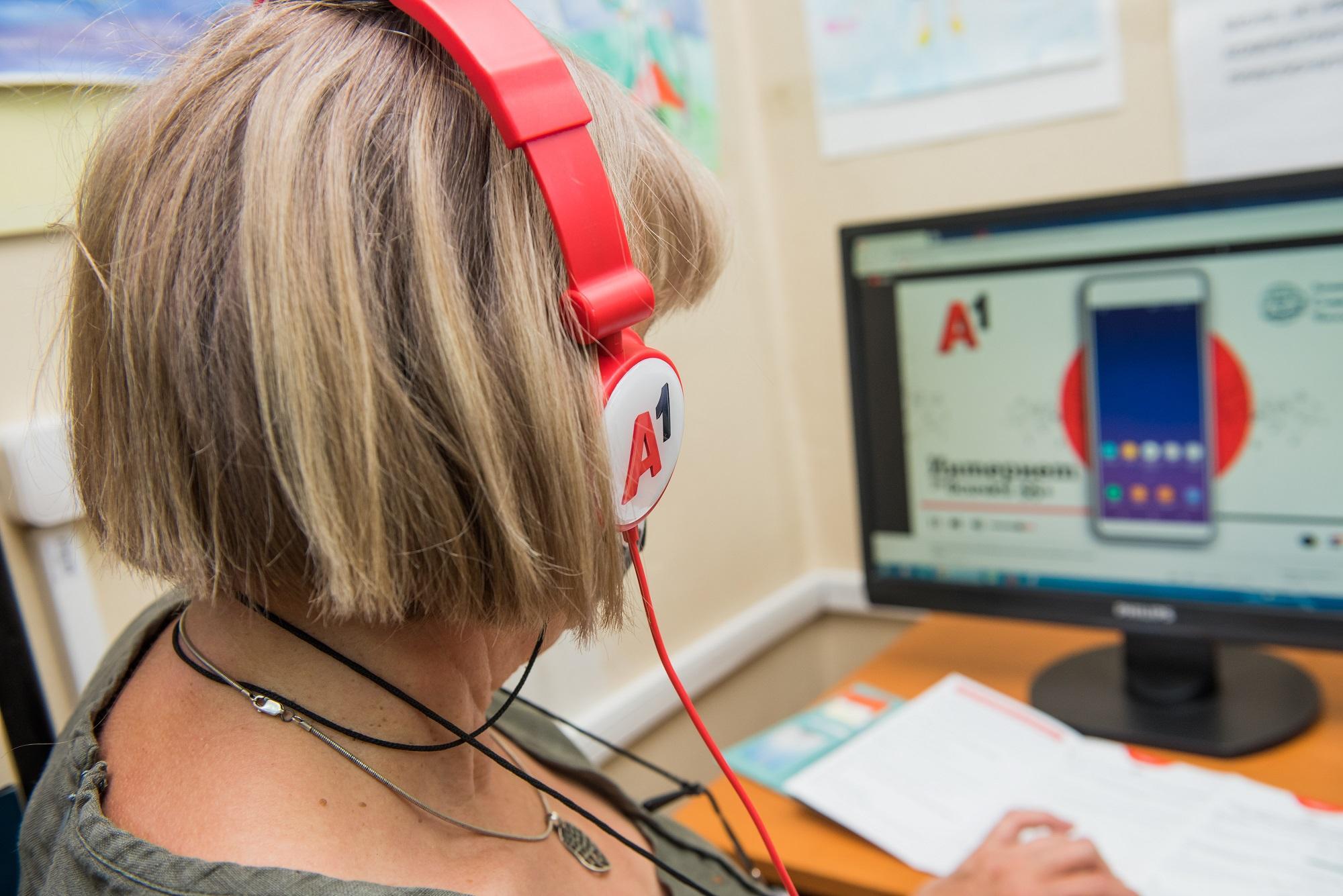 А1 стартира курсове по дигитална грамотност