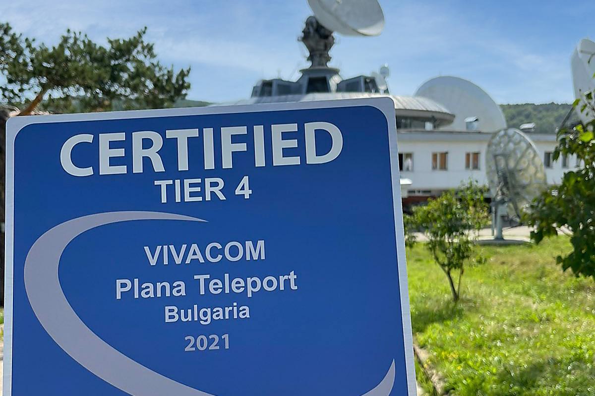 """станция """"Плана"""" на Vivacom"""