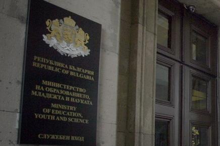 В София и страната: Абитуриентите ще държат още една задължителна матура -