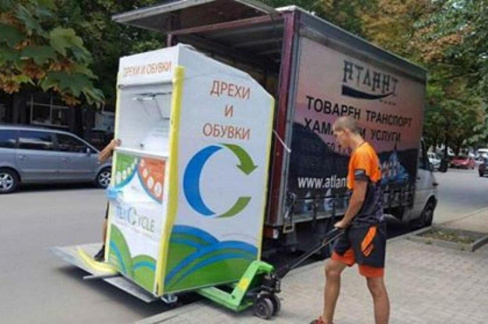 """Вандализъм в центъра на София: Счупиха контейнер за текстилни отпадъци до """""""