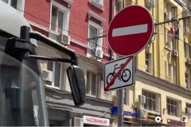 """С нов знак разрешиха официално велосипедистите по """"Графа"""", поставят 70 табе"""
