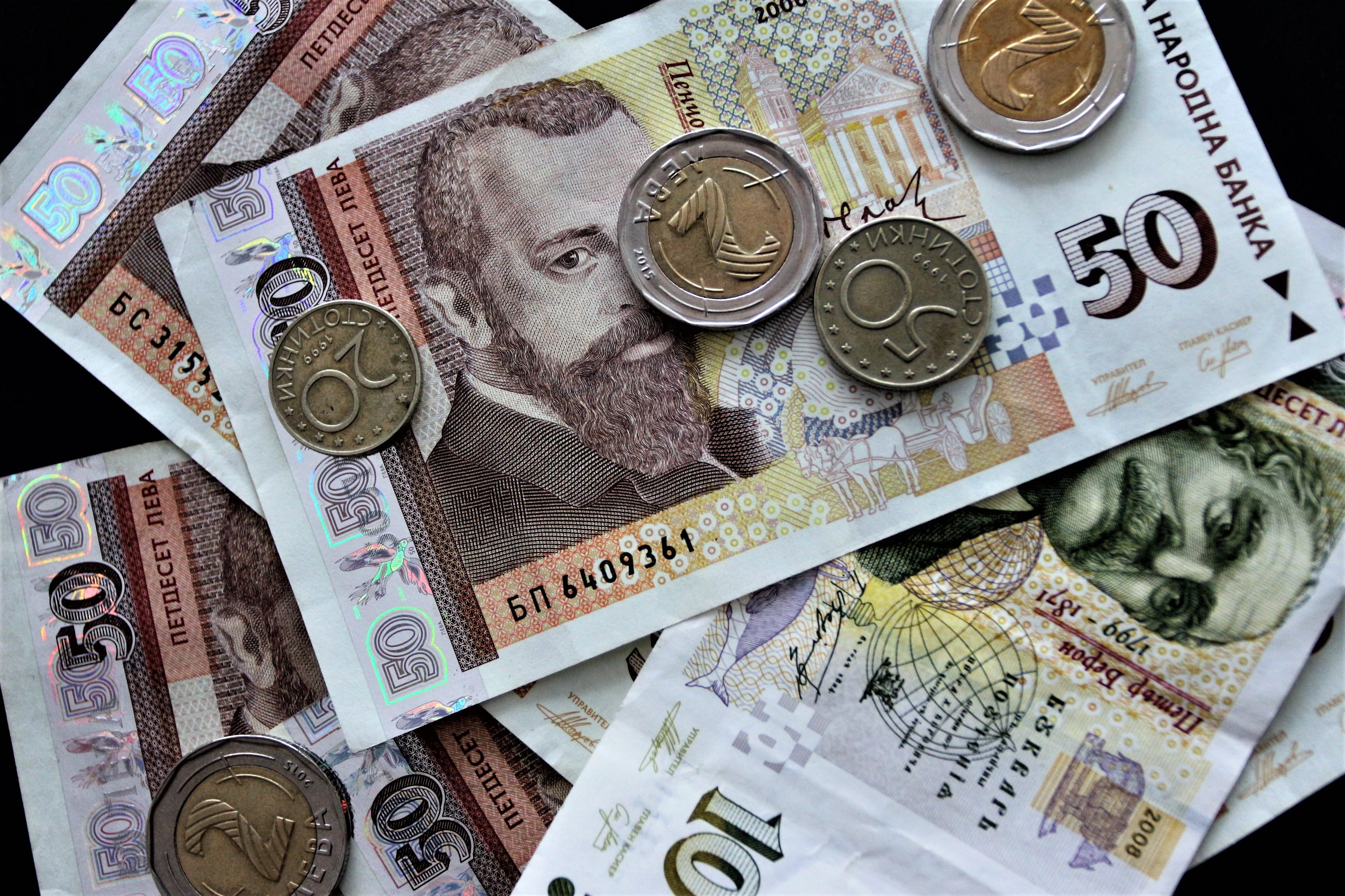 Предвижда се: От 1 октомври минималната пенсия да стане 340 лв.