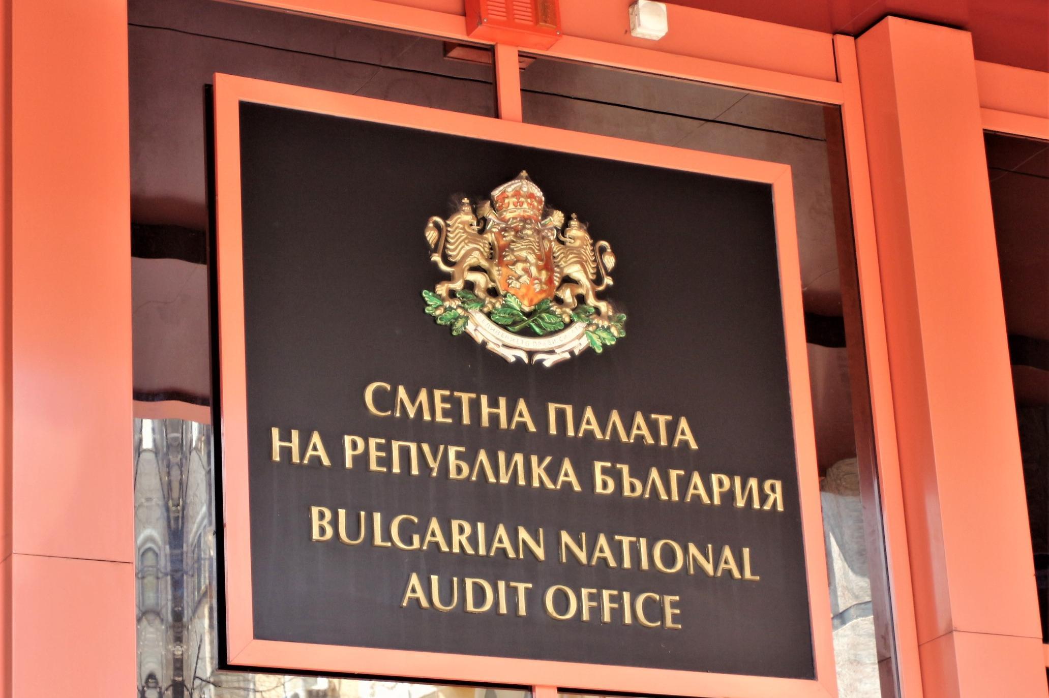 Годишният финансов отчет на Столична община за 2020 г. заверен от Сметната