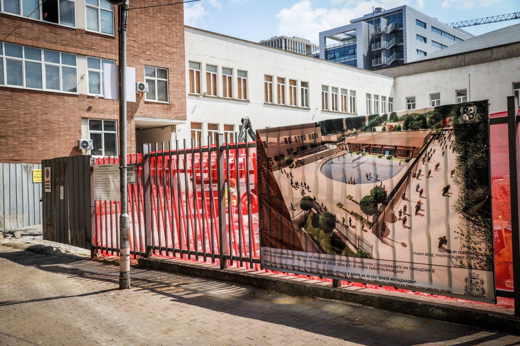Разширението на столичната 119-а детска градина ще е готово до пролетта на