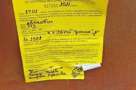 "Стикериран таралясник 6 месеца стои и заема паркомясто в ""Илинден"""