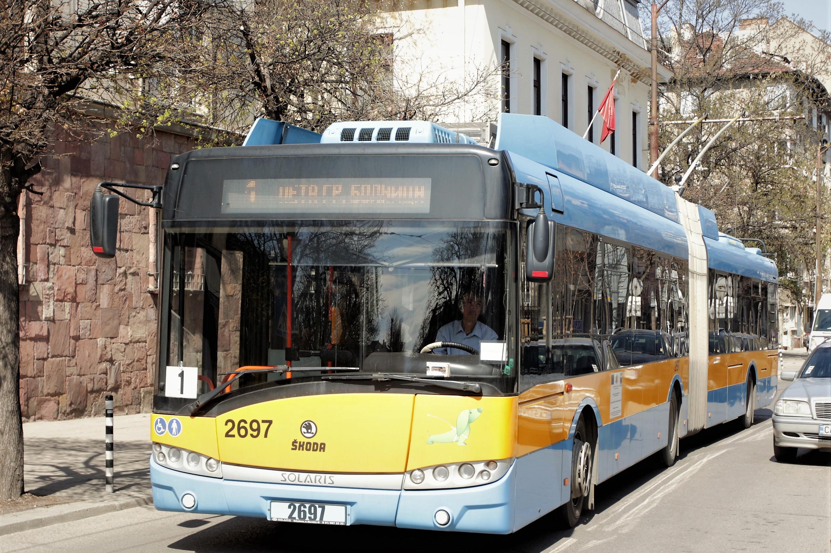 "От 15 юли се разкрива нова спирка за тролеи 1,2,3,5,8 на бул. ""Васил Левски"